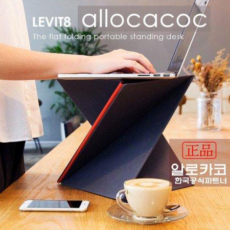 LEVIT8 L사이즈 노트북 거치대 받침대_2D7ED0