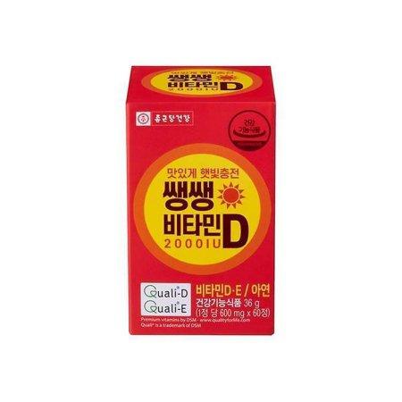 [종근당] 쌩쌩 비타민D (2개월분/60정)