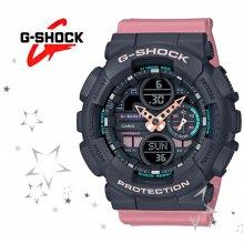 GMA-S140-4A 4ADR 4AER 남성 스포츠 손목 시계