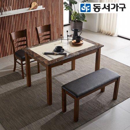조이클래식 4인 대리석 원목식탁+의자2+벤치1