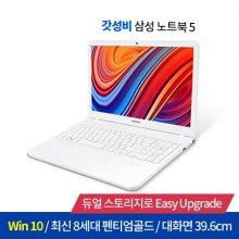 [MS오피스2019 증정] 가성비 정품 WIN10 설치상품 깔끔한 노트북5 NT550EBE-K24W