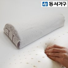 [BEST 상품특집] 반달형 라텍스 베개