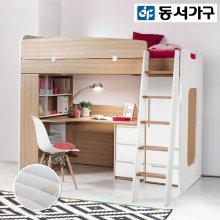 [BEST 상품특집] 아이방 사다리 벙커침대 h형책상 옷장세트