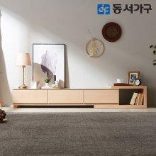 EDF 루젠 스탄딕 확장형 거실장 DF636019