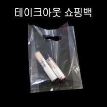 PE 테이크아웃 봉투 비닐쇼핑백 15X20cm 폭5cm 200매