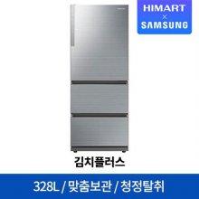 [LPOINT 5만점] *추가사은품* 스탠드형 김치냉장고 RQ33R71037L (328L)