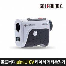 골프버디 정품 aim L10V 레이저 거리측정기/음성기능탑재
