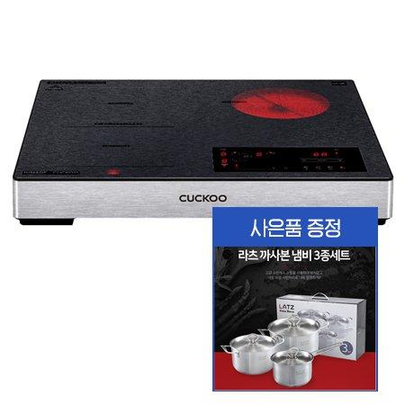 [공동구매] 하이브리드 3구 CIHR-DL306HFB (87mm, 인덕션2구+하이라이트1구, 와이드 플렉스존, 명품 세라믹 글라스)
