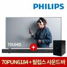 178cm UHD TV 70PUN6184 + 사운드바 1520B