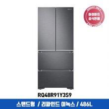 *신모델 최저가도전* 스탠드형 김치냉장고 RQ48R91Y3S9 (486L)