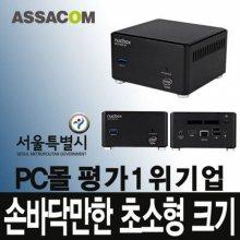 인텔듀얼코어2.41G터보/8G/SSD128G/초소형PC