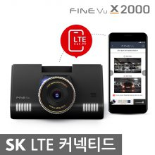 파인뷰 X2000 커넥티드 SK QHD 2채널블랙박스 128GB