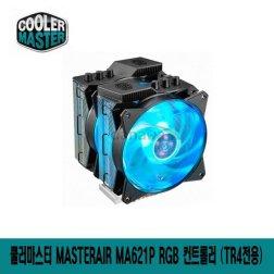 [무료배송쿠폰] [비밀특가] 쿨러마스터 MASTERAIR MA621P RGB 컨트롤러 (only TR4)