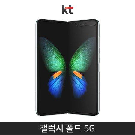 [KT] 갤럭시 폴드 5G 512기가 [스페이스 실버][SM-F907K]