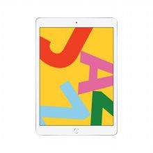 [4월 3주차 순차배송] 스마트키보드 호환 iPad 7세대 10.2 WIFI 32GB 실버 MW752KH/A