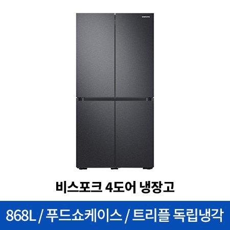 [중고보상] 비스포크 4도어 냉장고 RF85R9261G1 [868L] [RF85R9261AP]
