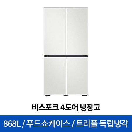 *신문광고모델* [중고보상] 비스포크 4도어 냉장고 RF85R926201 [868L] [RF85R9262AP]