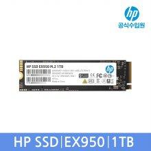 EX950 M.2 SSD 1TB 국내정품 3D NAND TLC/NVMe