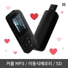 M-PLUS(4G)