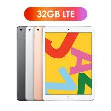 [정식출시] 필름증정) 스마트키보드 호환 iPad 7세대 10.2 LTE 32GB 스페이스 그레이 MW6A2KH/A