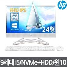 24-F0150KR 일체형PC/9세대 i5/SSD+HDD/윈도우즈10/8GB