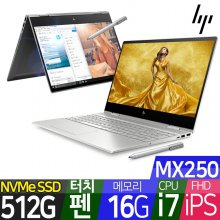 ENVY 15 x360-dr1011TX/10세대 i7 MX250/멀티터치 노트북/터치펜