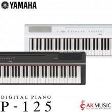 [견적가능] 야마하 디지털피아노 P-125