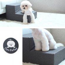 강아지 애견 계단 속방수 2단 스텝 보카시