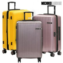 미치코런던 홀릭3 여행가방 4종세트(기내+화물+커버) MCC-39400 캐리어