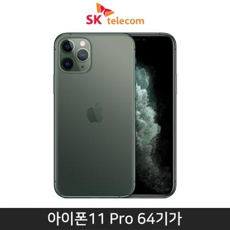 [SKT] 아이폰11 Pro 64GB [미드나이트그린][IPHONE11P-64]