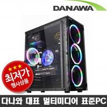 멀티미디어용 190605 2200G/8G/SSD240G/VEGA8/조립컴퓨터PC