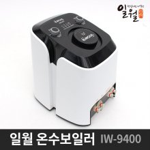 일월 정품 온수 보일러 IW-9400 킹 퀸 분리난방 매트용