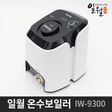 일월 정품 온수 보일러 IW-9300 싱글 단일난방 매트용