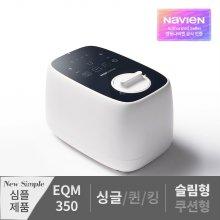 **뉴 심플 온수매트 실속형 슬림 (싱글) EQM350-SS