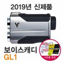 [ONE+ONE]보이스캐디 GL1 프리미엄 레이저 GPS/캘러웨이 헥스 디아블로 골프볼-12알