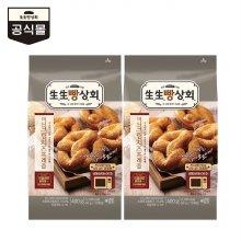 생생빵상회 크림치즈 프레즐(10개입)400gX2봉