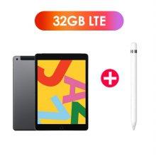[패키지특가] 필름증정) iPad 7세대 10.2 LTE 32GB 스페이스 그레이 MW6A2KH/A + 1세대 애플펜슬