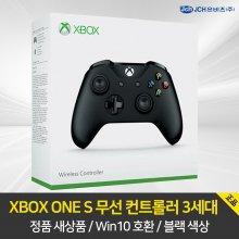 XBOX ONE S 무선 컨트롤러 3세대/정품/블랙색상/Win10호환