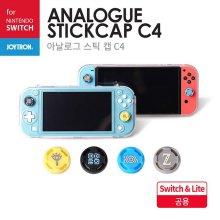 닌텐도스위치/라이트 공용 조이콘 아날로그 스틱캡 C4(젤다)