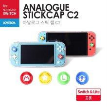 닌텐도스위치/라이트 용 조이콘 아날로그 스틱캡 C2(마리오)