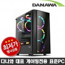 게임용 190713 i5-9400F/16G/SSD250G/GTX 1660Ti 6G/조립컴퓨터PC
