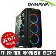 게임용 190813 i5-9400F/16G/SSD250G/RTX 2060 8G 슈퍼/조립컴퓨터PC