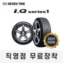 넥센타이어 i.Q 시리즈1 205/60R16 2056016 직영점 무료장착