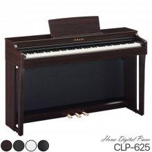 [하이마트단독] 야마하 디지털피아노 CLP-625
