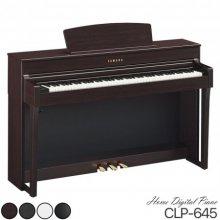 [하이마트단독] 야마하 디지털피아노 CLP-645