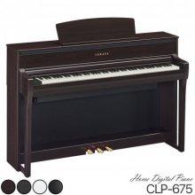 [하이마트단독] 야마하 디지털피아노 CLP-675