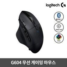 로지텍 G604 LIGHTSPEED 무선 게이밍 마우스 [로지텍코리아 정품]