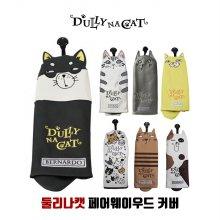 [정품] 둘리나캣 DULLY NA CAT 페어웨이 우드 커버
