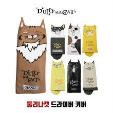 [정품] 둘리나캣 DULLY NA CAT 드라이버 헤드커버
