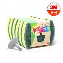강력세척 스펀지 수세미 6입 (걸이포함)